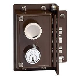 Cerradura Seguridad JiS 5240- Derecha